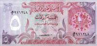 5 Rials ND Qatar P.8a unc/kassenfrisch  19,00 EUR