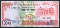 100 Rupees ND(1986) Mauritius Pick 38 unc/kassenfrisch  25,00 EUR  zzgl. 4,50 EUR Versand