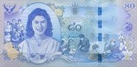 80 Baht 2012 Thailand Pick 122 unc  9,00 EUR