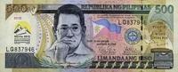 500 Piso 2012 Philippinen P.213 unc/kassenfrisch  25,00 EUR  +  10,50 EUR shipping
