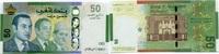 50 Dirhams 2009 Marokko Pick 72 unc  12,50 EUR