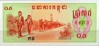 0,5 Riel (1975) Cambodia Pick 19a unc/kassenfrisch  20,00 EUR  zzgl. 3,95 EUR Versand