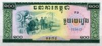100 Riels (1975) Cambodia Pick 24a unc/kassenfrisch  20,00 EUR  zzgl. 3,95 EUR Versand