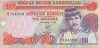 10 Ringgit  Brunei Pick 15 unc/kassenfrisch  25,00 EUR  +  10,50 EUR shipping