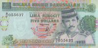 5 Ringgit  Brunei Pick 14 unc/kassenfrisch  10,50 EUR  +  8,50 EUR shipping