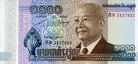 1.000 Riels 2012/13 Cambodia Pick 62 - Boot mit Schwanenbug / GBN auf d... 1,50 EUR