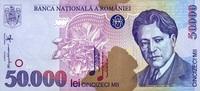50.000 Lei 1996 Rumänien Pick 109 unc  17,00 EUR  zzgl. 3,95 EUR Versand