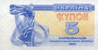 5 Karbowanez 1991 Ukraine Pick 83a unc  0,90 EUR