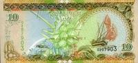 10 Rufiyaa 2006 Malediven Pick 19b unc/kassenfrisch  1,50 EUR  zzgl. 3,95 EUR Versand