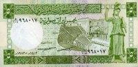 Syrien 5 Pounds Pick 100c