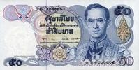 50 Baht ND(1992) Thailand Pick 94 unc/kassenfrisch  4,00 EUR  +  8,50 EUR shipping