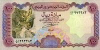 100 Rials ND(1993) Yemen arabische Republik Pick 28 unc  2,00 EUR  zzgl. 3,95 EUR Versand