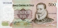 500 Pesos 1994 Chile Pick 153e unc  12,00 EUR  zzgl. 3,95 EUR Versand