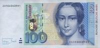 100 Mark 1996 Deutsche Bundesbank Ros.310c unc/kassenfrisch  175,00 EUR  zzgl. 4,50 EUR Versand