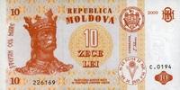 10 Lei 2009 Moldawien Pick 10f unc/kassenfrisch  1,65 EUR  +  8,50 EUR shipping