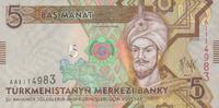 5 Manat 2009 Turkmenistan Pick 23 unc/kassenfrisch  6,00 EUR  +  8,50 EUR shipping