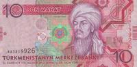 10 Manat 2009 Turkmenistan Pick 24 unc/kassenfrisch  12,00 EUR  +  8,50 EUR shipping
