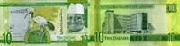 10 Dalasis 2015 GAMBIA -Dr.Jammeh-P.32 unc/kassenfrisch  1,80 EUR