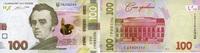 100 Hryen 2014(2015) Ukraine P.127 unc/kassenfrisch  12,50 EUR