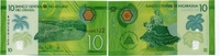 10 Cordobas (2015) Nicaragua Neue Serie 2015-Polymer-Hafen in Managua/T... 1,50 EUR  zzgl. 3,95 EUR Versand