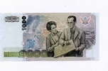 1.000 Baht ND(1992) Thailand - Commemorative - 60th Birthday of Queen S... 70,00 EUR  zzgl. 4,50 EUR Versand
