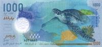 1.000 Rufiyaa 2015 Maledivien - Polymer - P.30a unc/kassenfrisch  125,00 EUR  zzgl. 4,50 EUR Versand