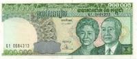 100.000 Riels 1995 Cambodia P.50a unc/kassenfrisch  55,00 EUR  zzgl. 4,50 EUR Versand