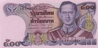 500 Baht (1988) Thailand P.91 unc/kassenfrisch  45,00 EUR  zzgl. 4,50 EUR Versand