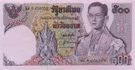 500 Baht (1975-88) Thailand P.86a unc/kassenfrisch  48,00 EUR  zzgl. 4,50 EUR Versand