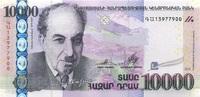 10.000 Dram 2012 Armenien P.57 unc/kassenfrisch  40,00 EUR  zzgl. 4,50 EUR Versand