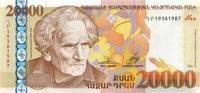 20.000 Dram 2012 Armenien P.58/2012 unc/kassenfrisch  85,00 EUR  zzgl. 4,50 EUR Versand