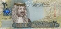 20 Dinars 2008 Bahrain P.29 unc/kassenfrisch  98,00 EUR  zzgl. 4,50 EUR Versand