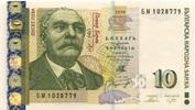 10 Leva 2008 Bulgarien P.117b/2008 unc/kassenfrisch  11,00 EUR  zzgl. 3,95 EUR Versand