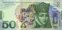 50 Lari 2016 Georgien P.77/2016 unc/kassenfrisch  42,00 EUR  zzgl. 4,50 EUR Versand