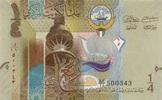 1/4 Dinar 2014 Kuwait P.29a/2014 unc/kassenfrisch  1,50 EUR  zzgl. 3,95 EUR Versand