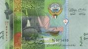 1/2 Dinar 2014 Kuwait P.30a/2014 unc/kassenfrisch  3,00 EUR  zzgl. 3,95 EUR Versand