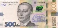 500 Hryven 2015(2016) Ukraine P.129/2015 unc/kassenfrisch  39,00 EUR  zzgl. 4,50 EUR Versand