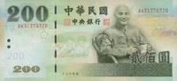 200 Yuan 1992(2001) Taiwan P.1992 unc/kassenfrisch  10,00 EUR  +  8,50 EUR shipping