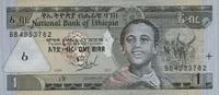 1 Birr 1997/1989 Ethiopia P.46a unc/kassenfrisch  1,55 EUR  zzgl. 3,95 EUR Versand
