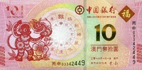 10 Patacas 01.1.2016 Macao - New Design - JAHR DES AFFEN - Banco da chi... 6,00 EUR  +  8,50 EUR shipping
