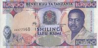10.0000 Shilingi  Tansania Pick 29 unc/kassenfrisch  24,00 EUR  +  10,50 EUR shipping