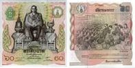 60 Baht 05.12.1987 Thailand Pick 93a unc/kassenfrisch  4,50 EUR  zzgl. 3,95 EUR Versand