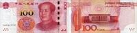 100 Yuan 2015 China P.913/2015 unc/kassenfrisch  30,00 EUR