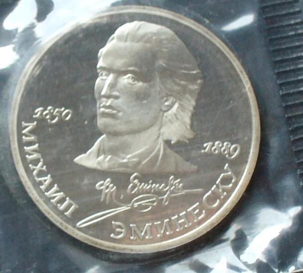 S 174 / K-n / 100 Todestag von Eminescu Udssr 1 Rubel 1989 Kupfer-nic