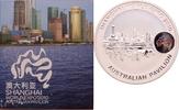 1 Dollar 2010 Australien Australischer Pavillon - Stadtansicht von Shan... 69,00 EUR  zzgl. 6,90 EUR Versand