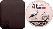 1 Dollar 2012 Australien 40 Jahre Freundschaft mit China st  69,00 EUR  zzgl. 6,90 EUR Versand