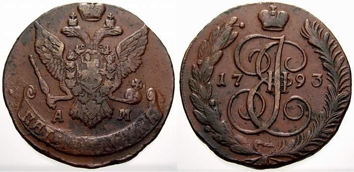 5 Kopeken 1793 Russland Zarin Katharina II. 1762-1796. VF+