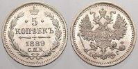 Russland 5 Kopeken Zar Alexander III. 1881-1894.