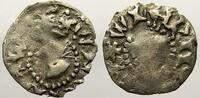 Pfennig 1355 Schlesien-Sorau Ulrich von Pack III, 1329/40-1355. Von grö... 66952 руб 750,00 EUR
