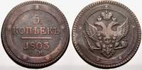 Russland 5 Kopeken Zar Alexander I. 1801-1825.
